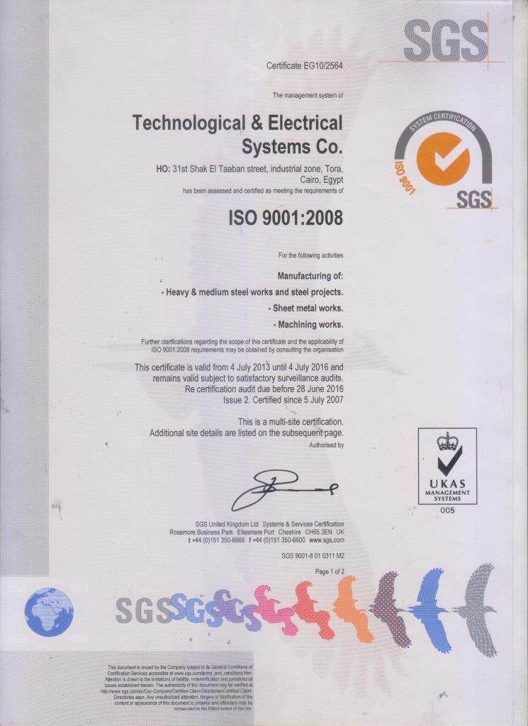 شهادة الأيزو الخاصة بشركة النظم التكنولوجية و الكهربائية (4 يوليو 2013)