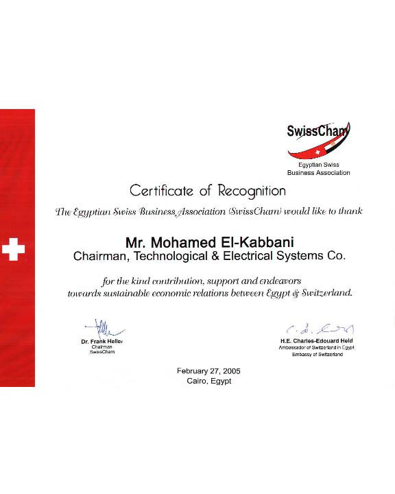 SwissCham Certicate of Recognition to T.E.S